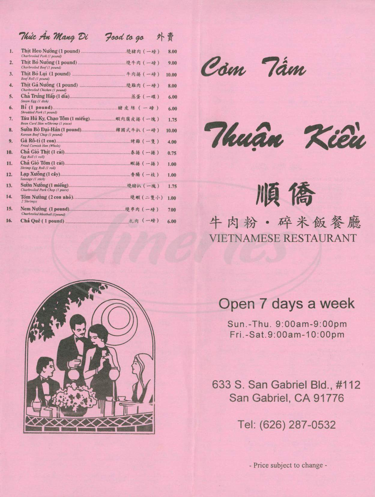menu for Com Tam Thuan Kieu
