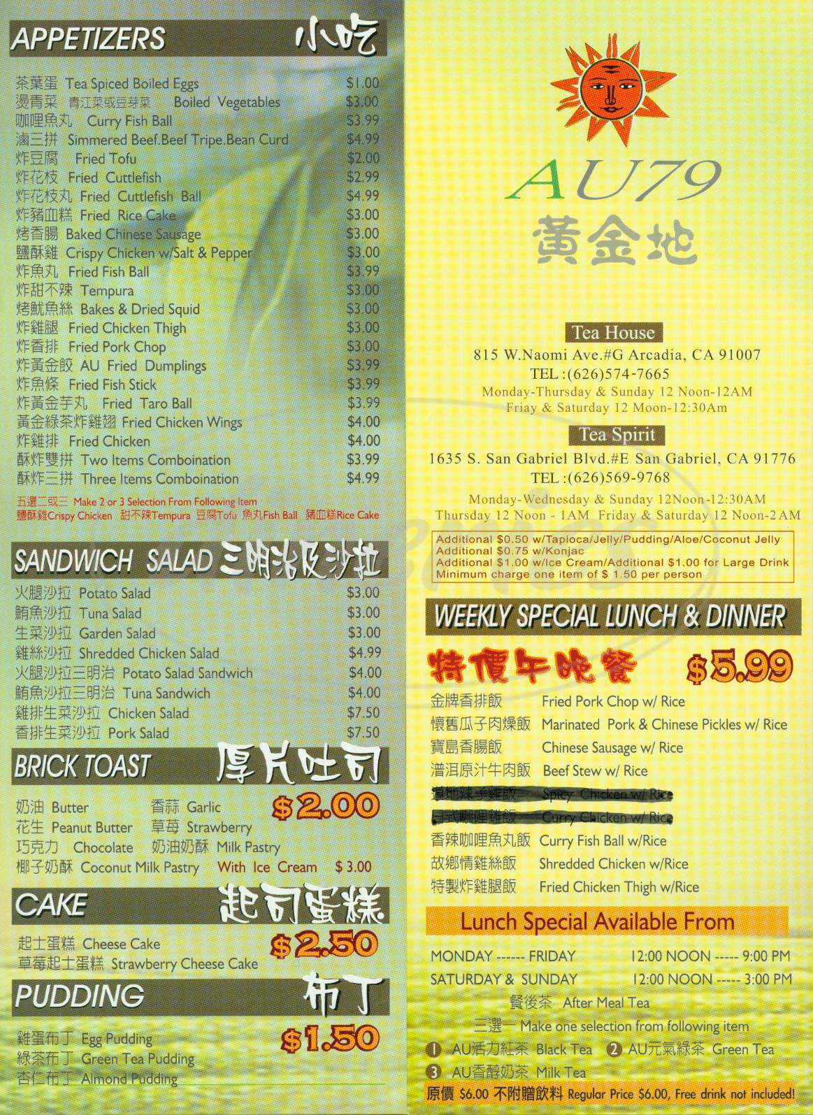 menu for AU79 Tea Spirit