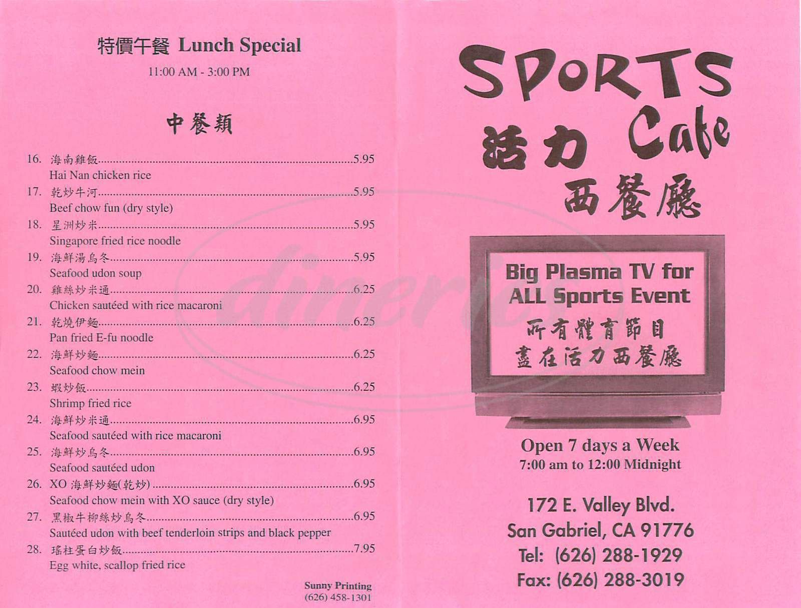 menu for Sports Cafe