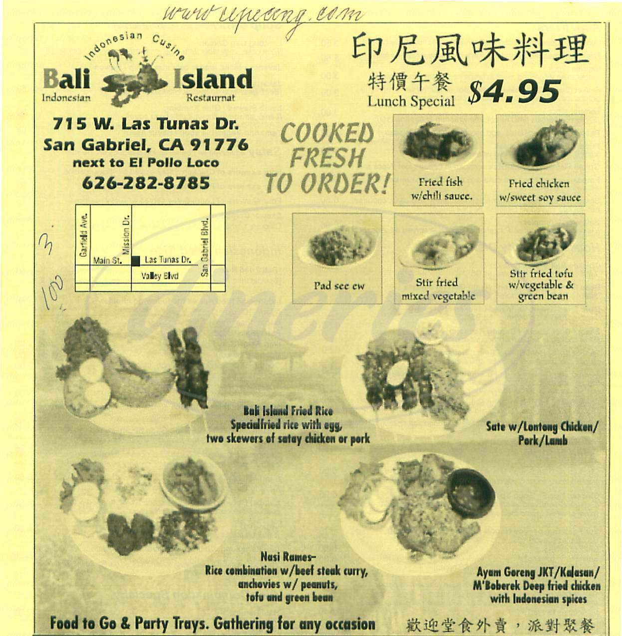 menu for Bali Island