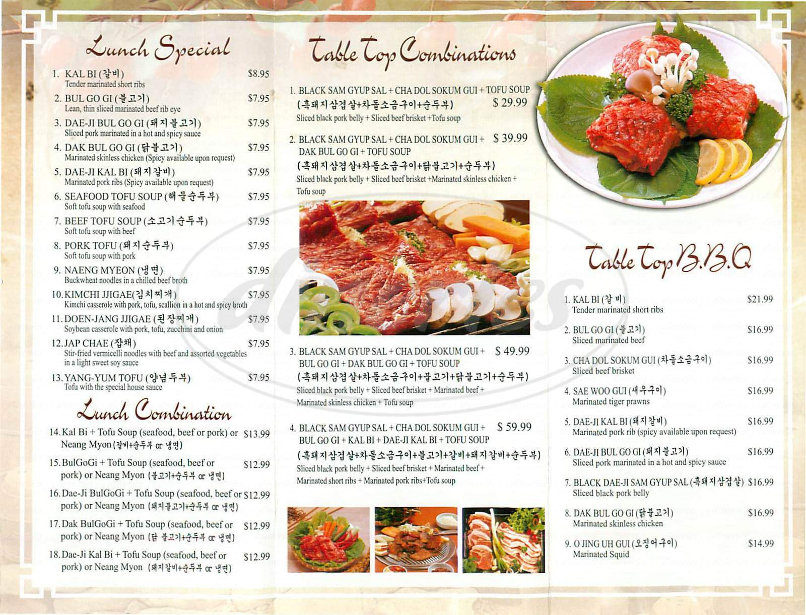 menu for Korean BBQ & Tofu