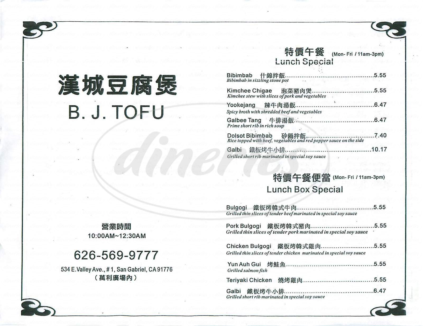 menu for BJ Tofu
