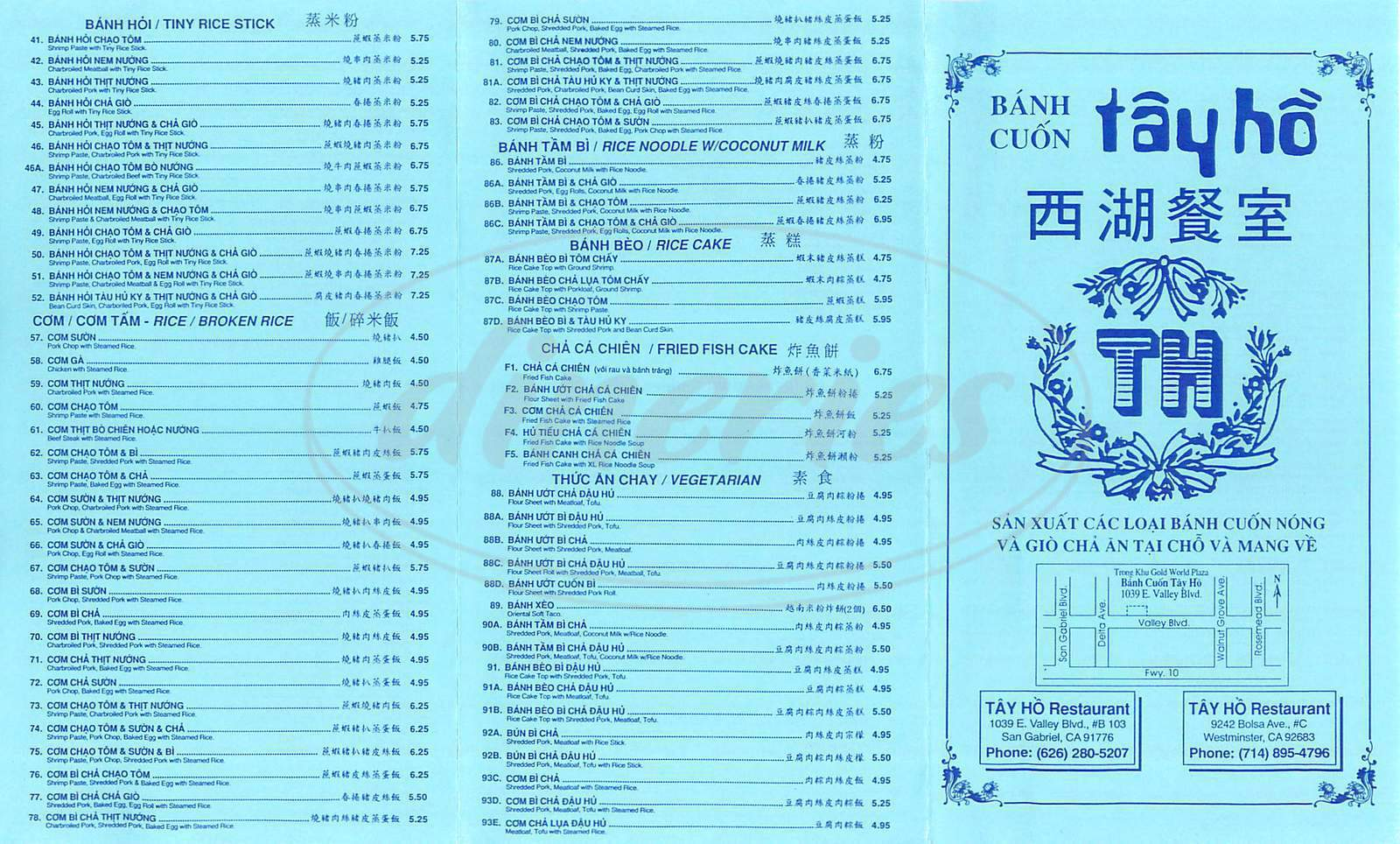 menu for Tay Ho Restaurant