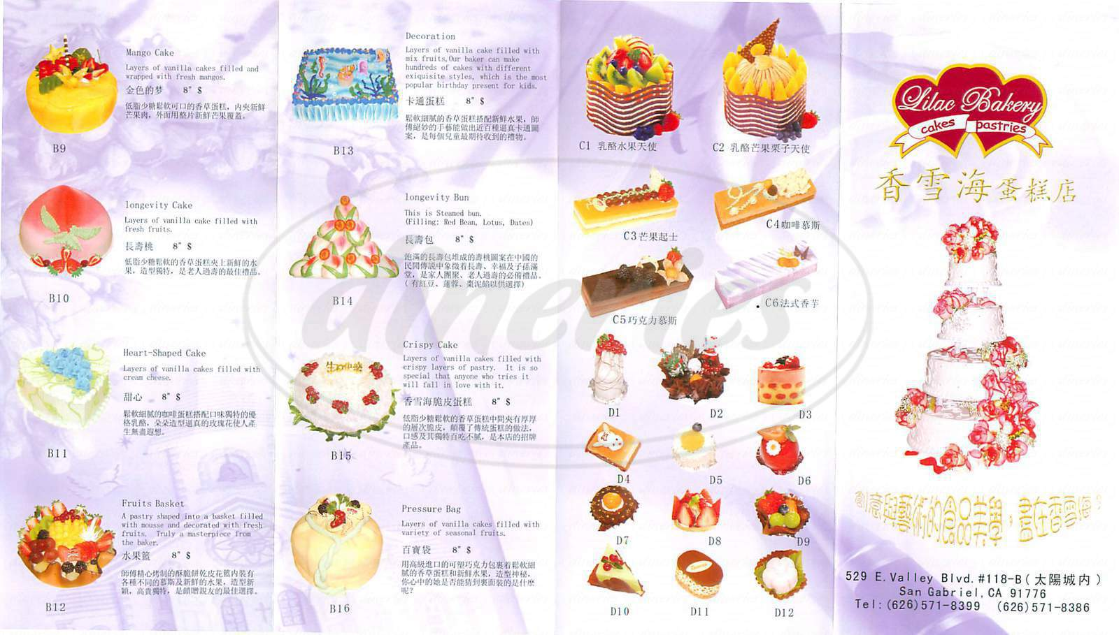 menu for Lilac Bakery