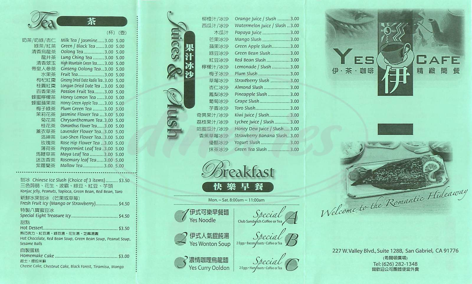menu for Yes Cafe
