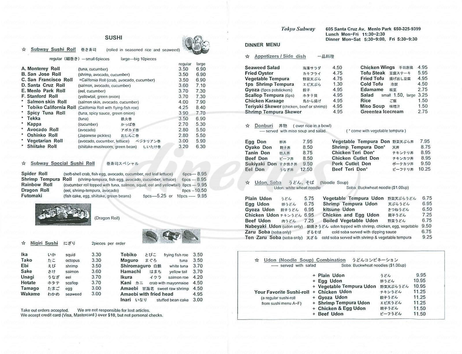 menu for Tokyo Subway