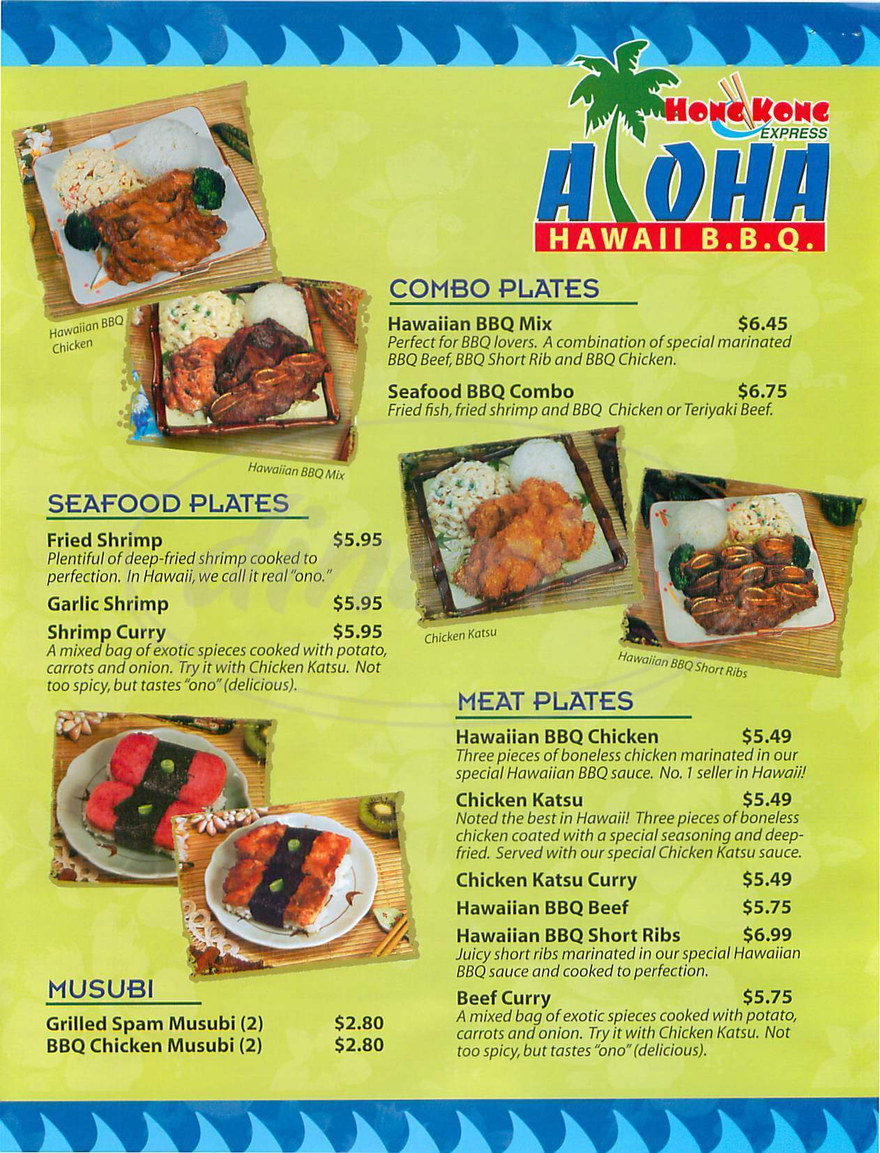menu for Hong Kong Express Aloha Hawaii BBQ
