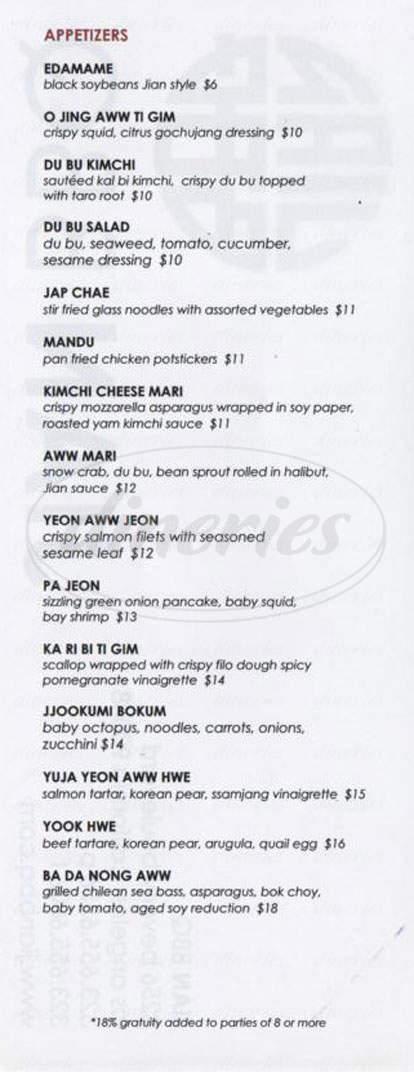 menu for Jian BBQ