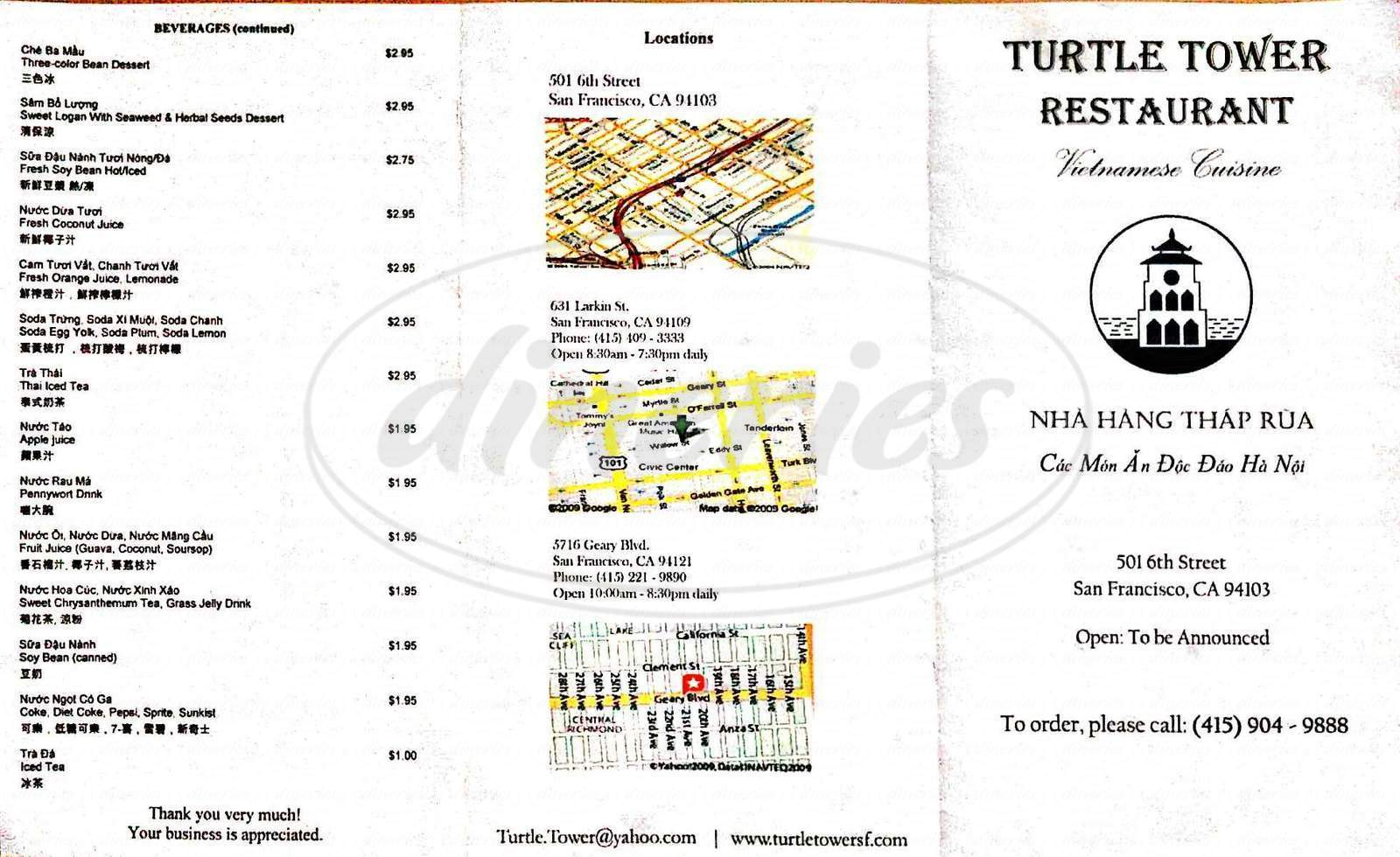 menu for Turtle Tower Restaurant