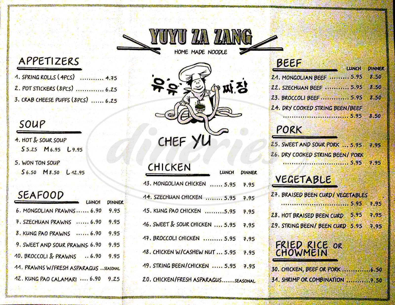 Big menu for Yuyu Za Zang, Oakland