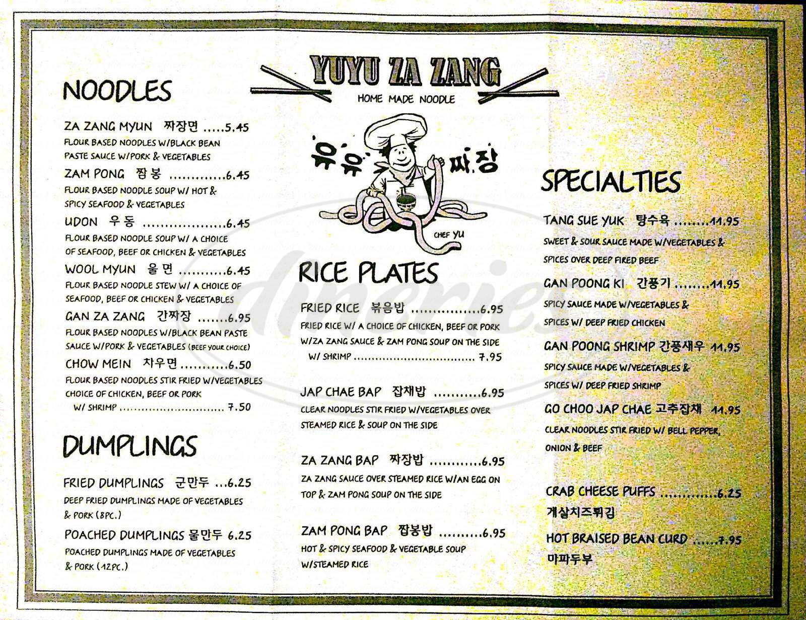 menu for Yuyu Za Zang