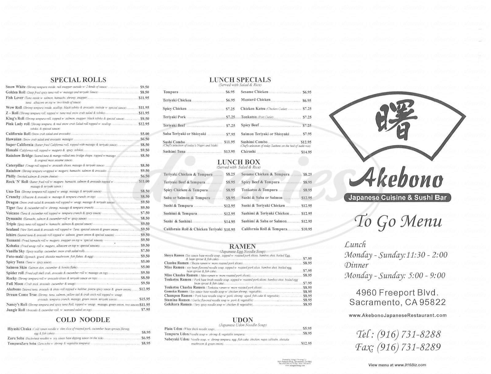 menu for Akebono