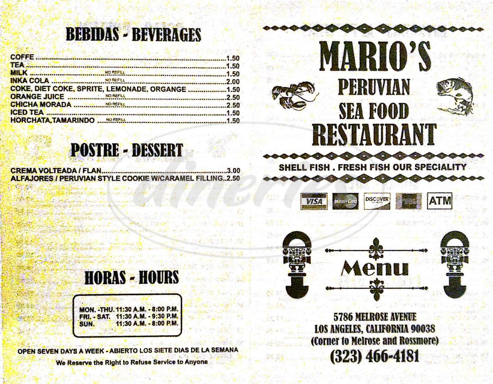 menu for Marios Peruvian Restaurant