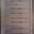 Deans Pizza menu thumbnail