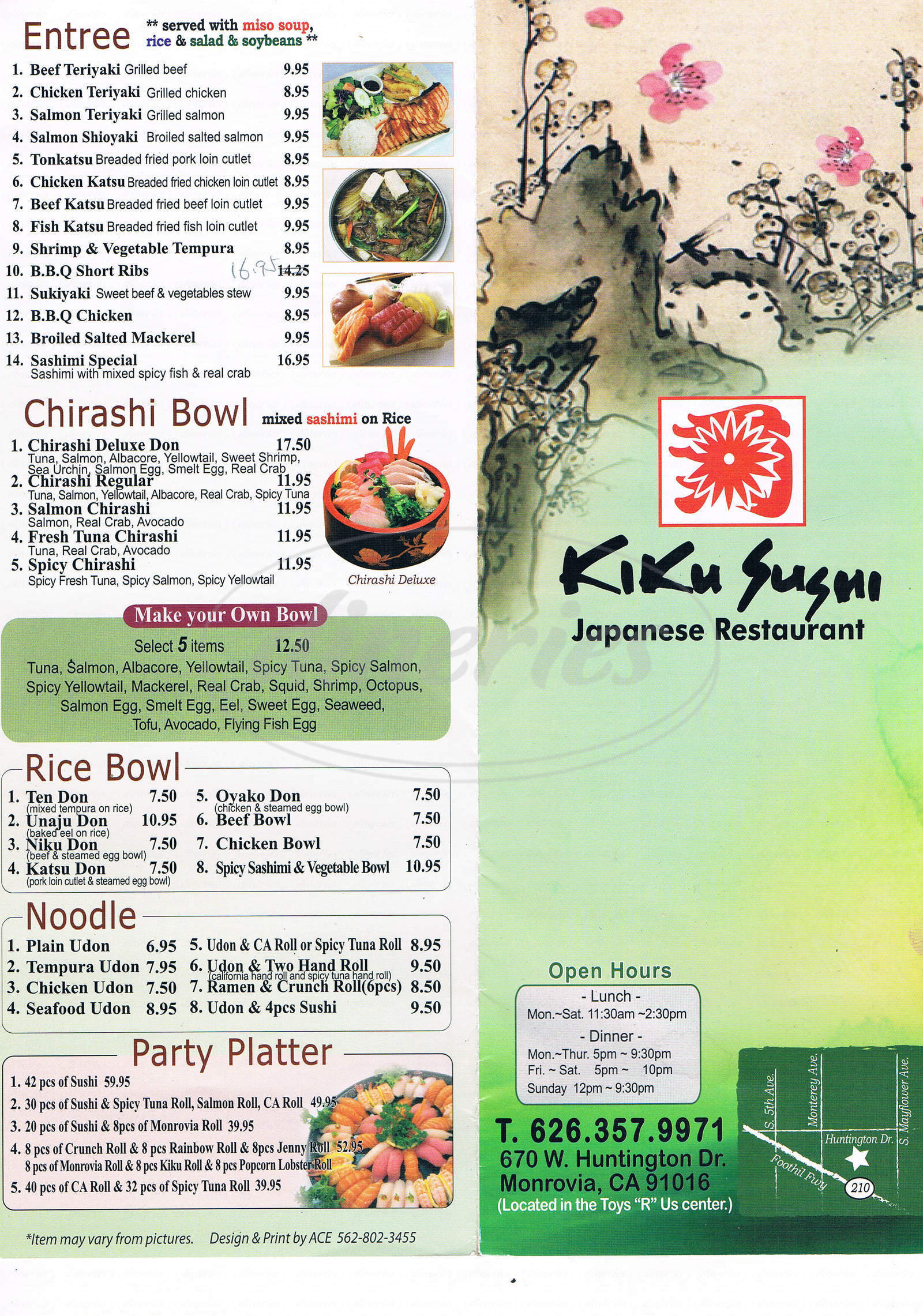 menu for Kiku Sushi