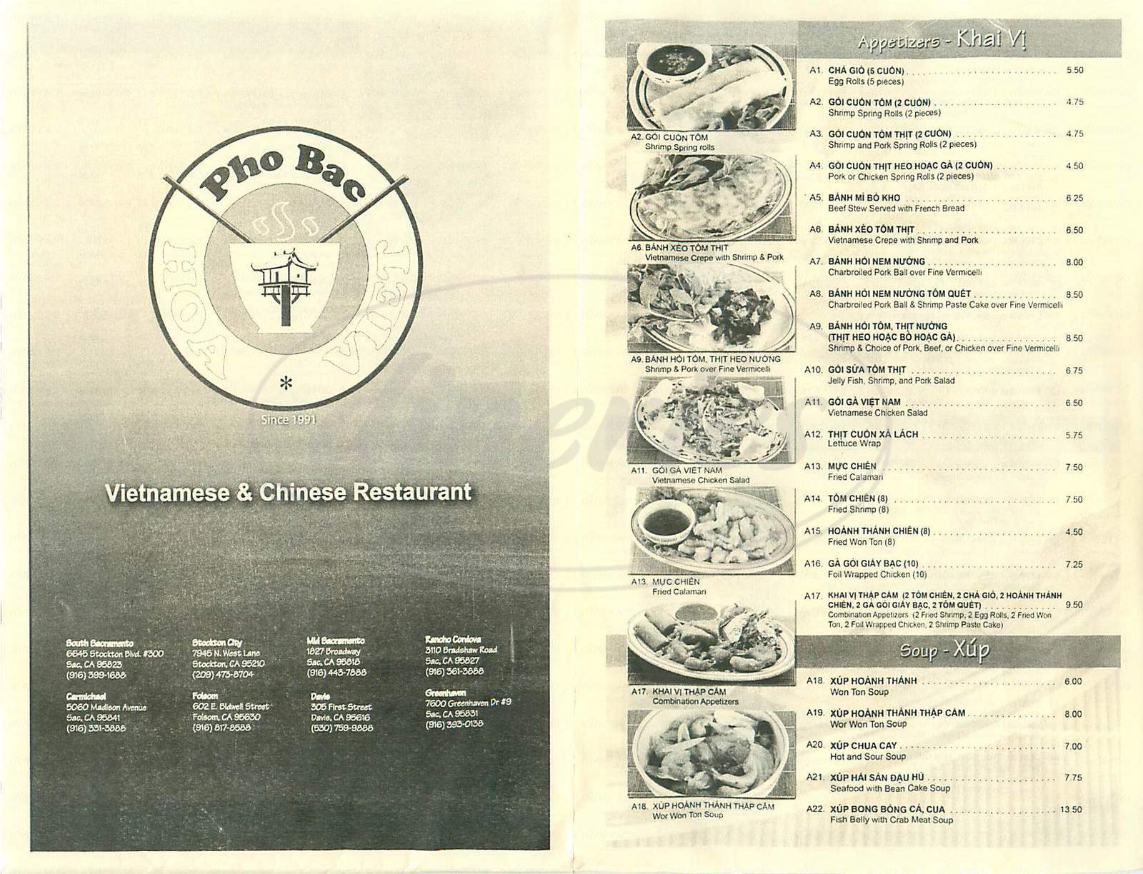 menu for Pho Bac Hoa Viet