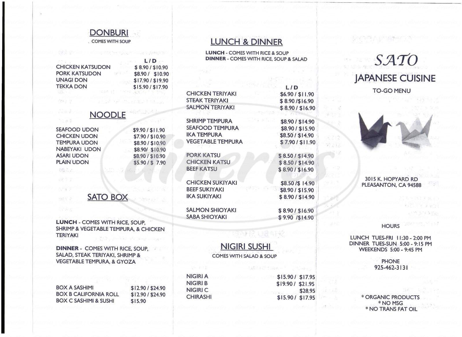 menu for Sato Japanese Cuisine
