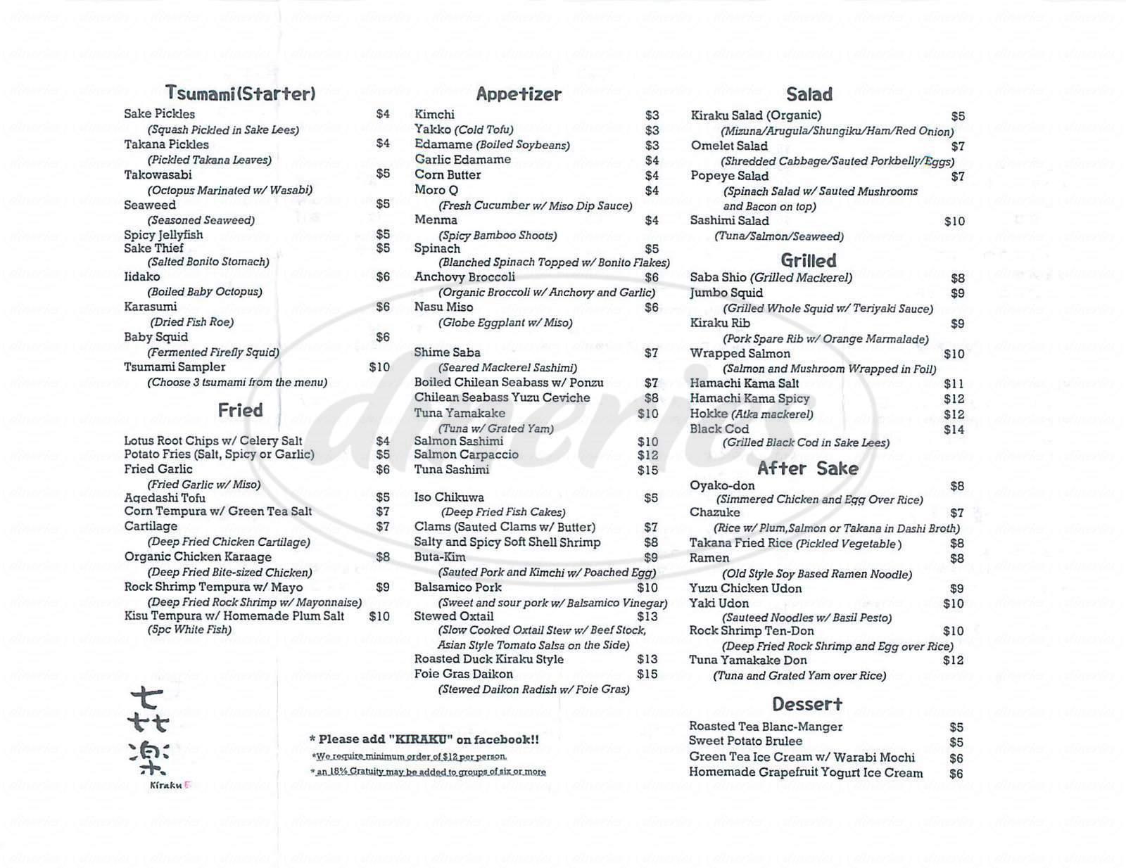 menu for Kiraku