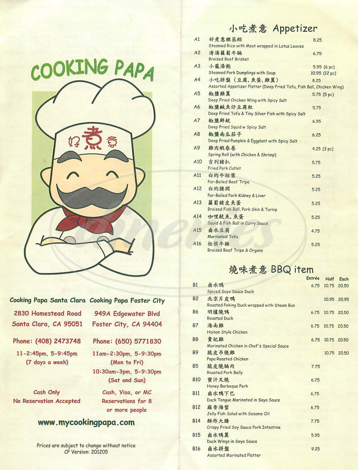 menu for Cooking Papa Restaurant