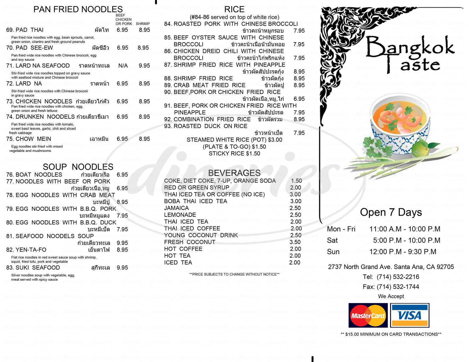menu for Bangkok Taste