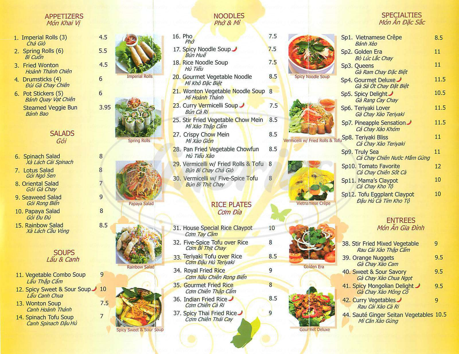 menu for Merit Vegetarian
