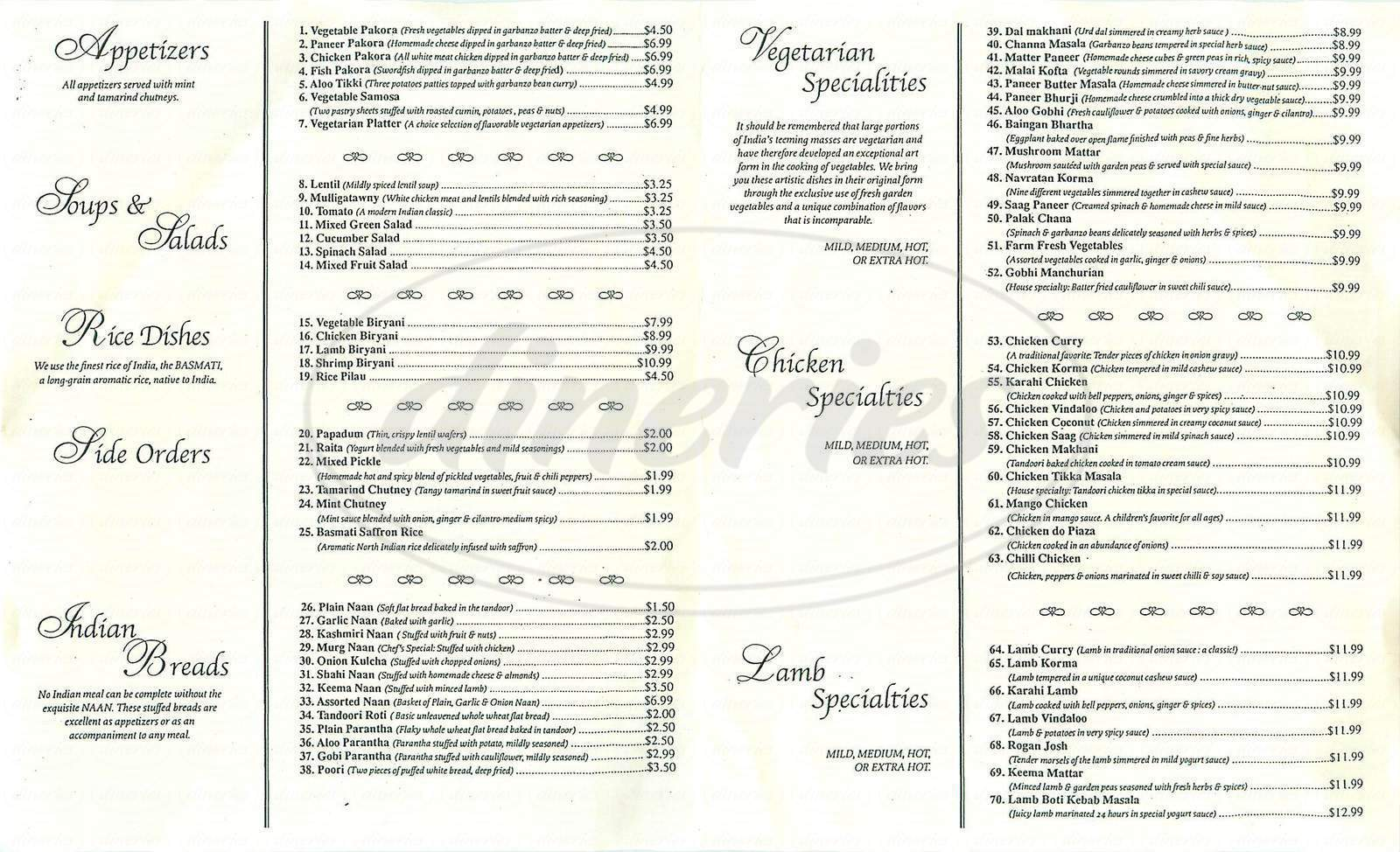 menu for Ghazal Indian Cuisine