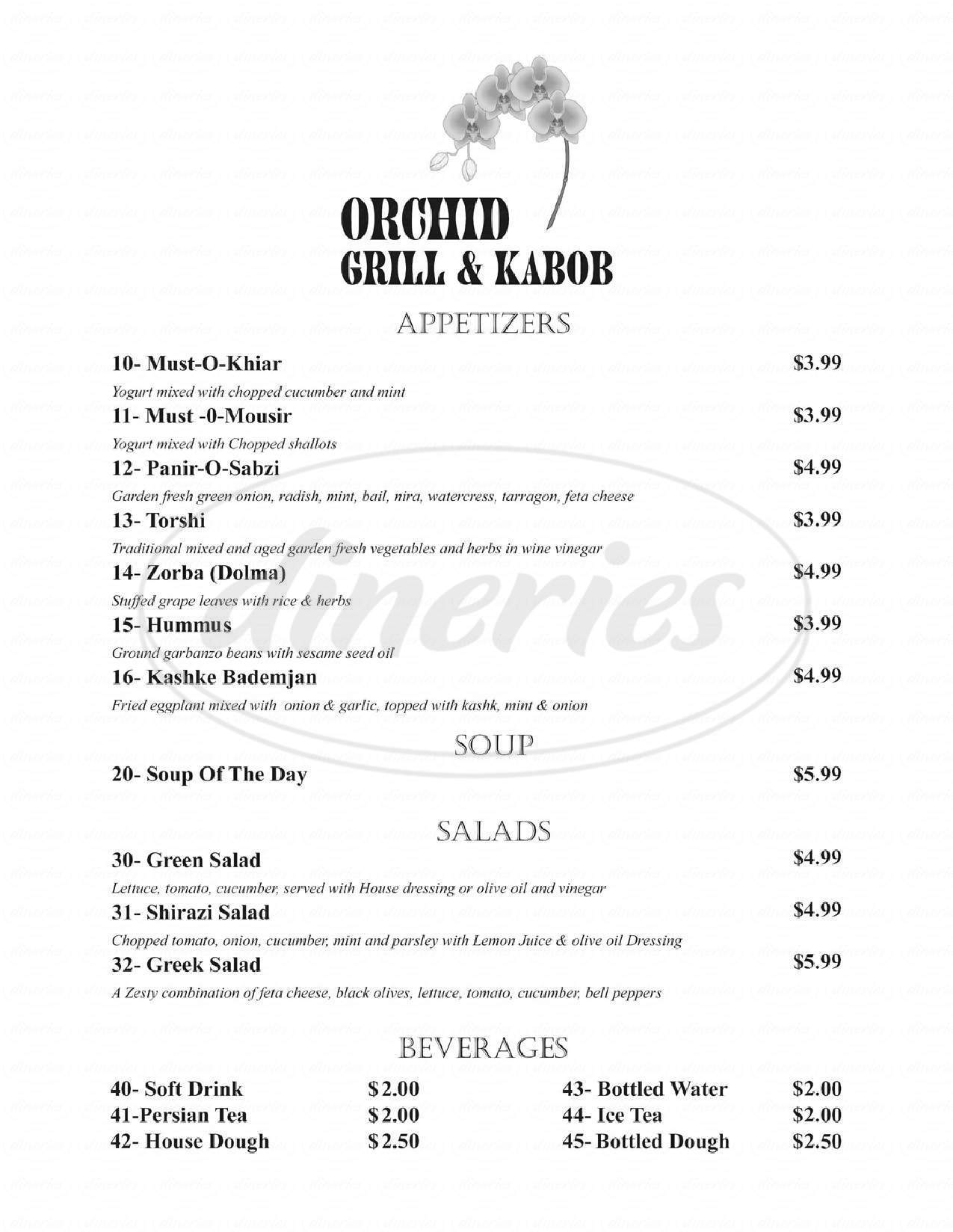 menu for Orchid Grill & Kabob