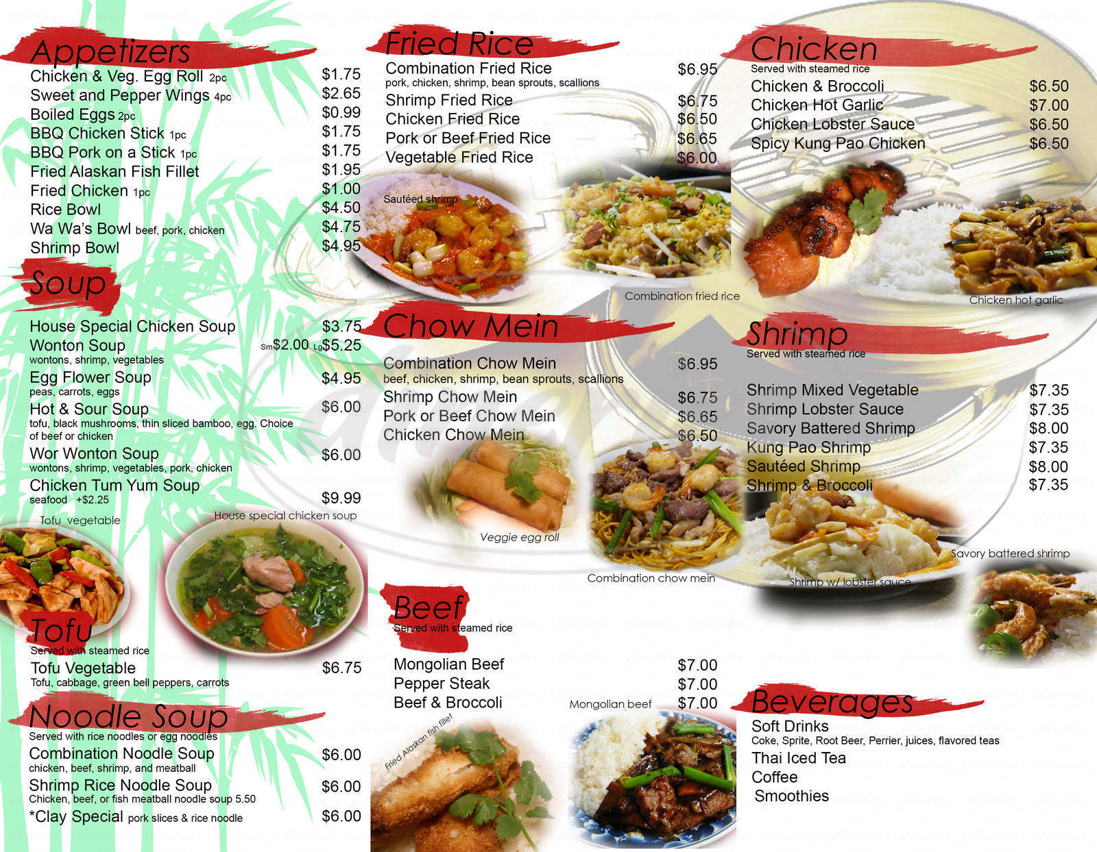menu for Wa Wa Restaurant