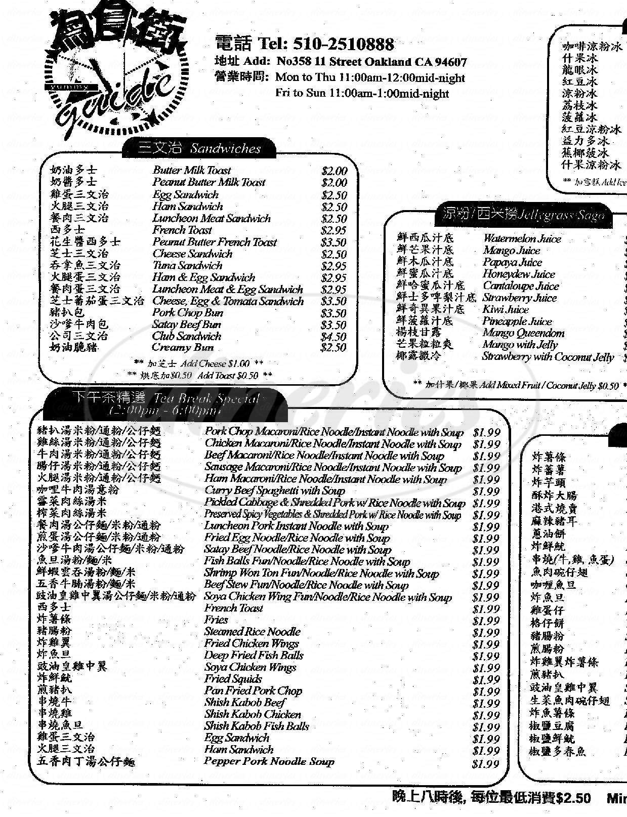 menu for Yummy Guide