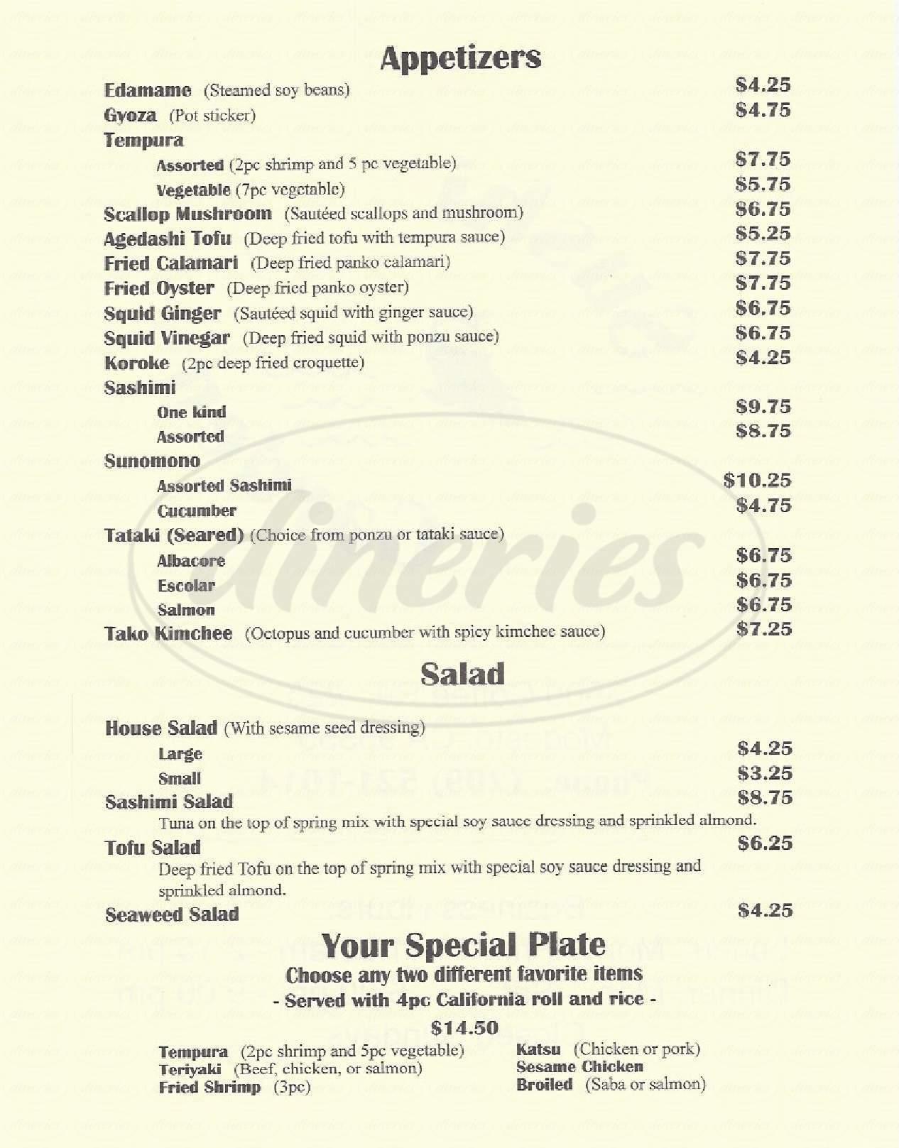 menu for Sushi Garden