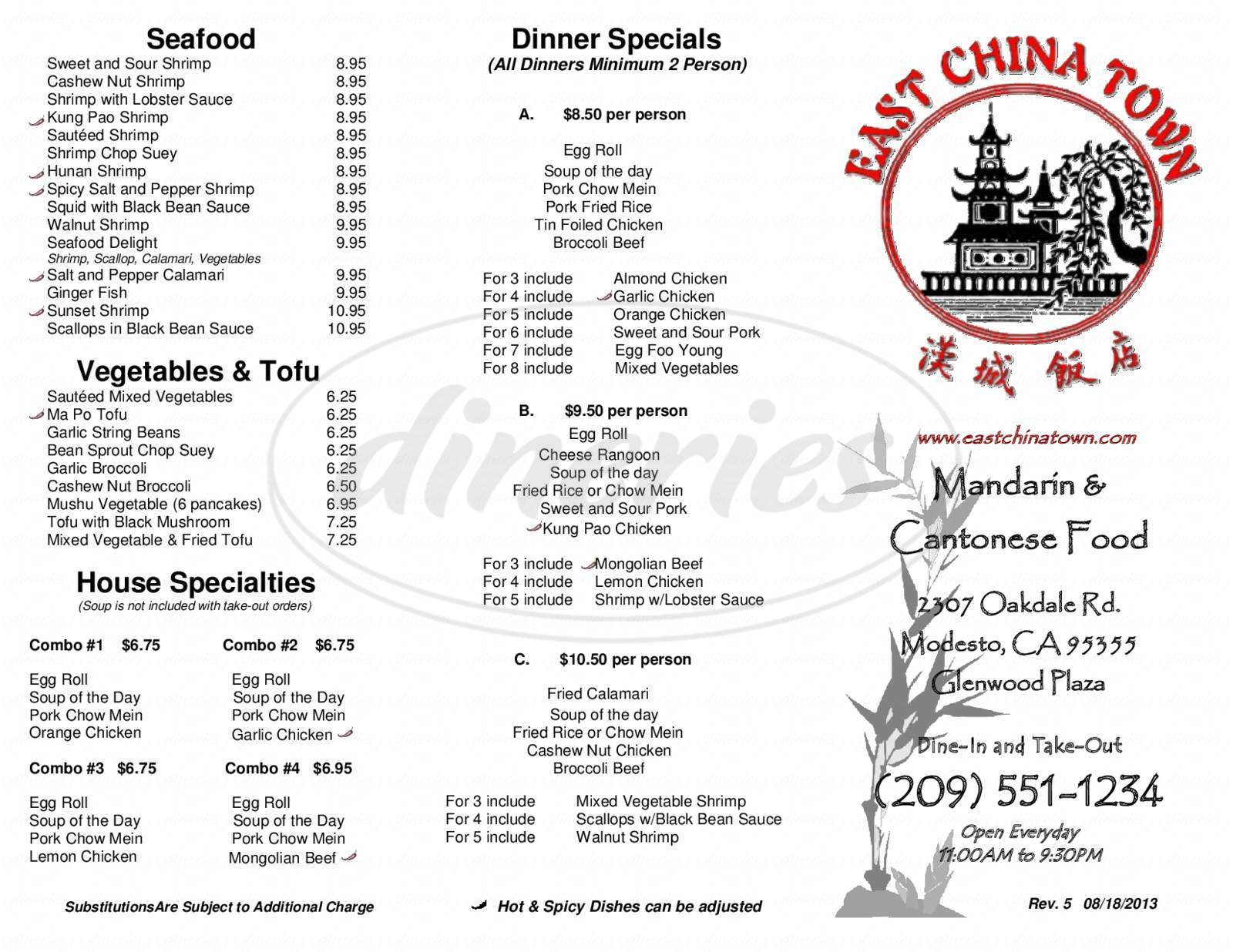 menu for East China Town