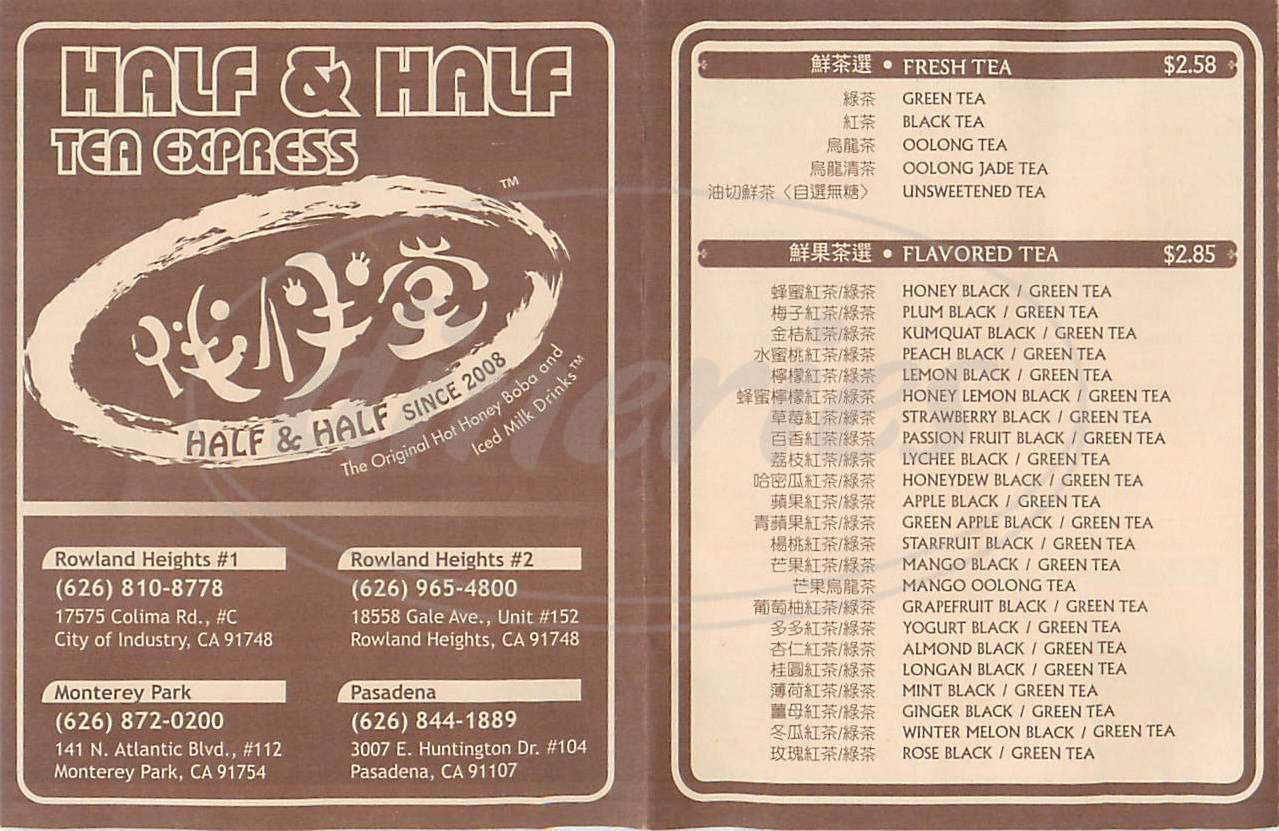 menu for Half & Half Tea Express