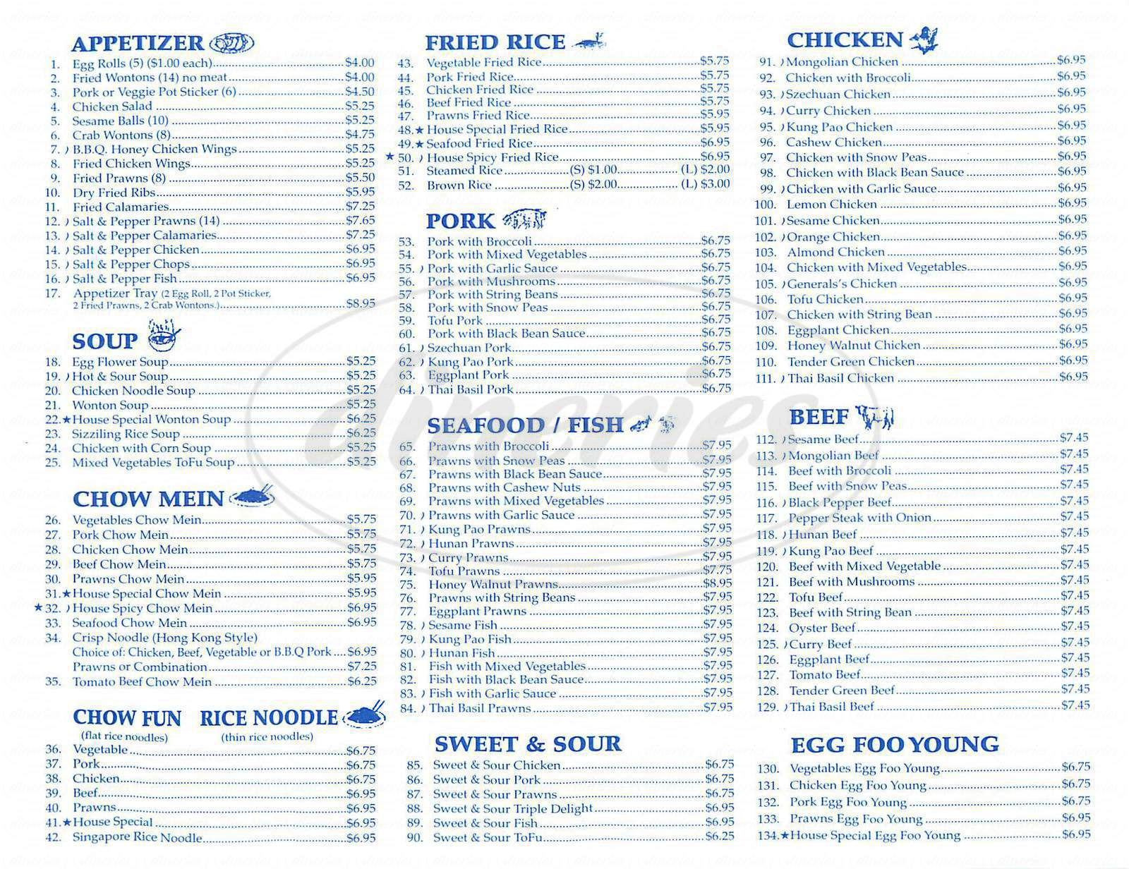 menu for China Hut