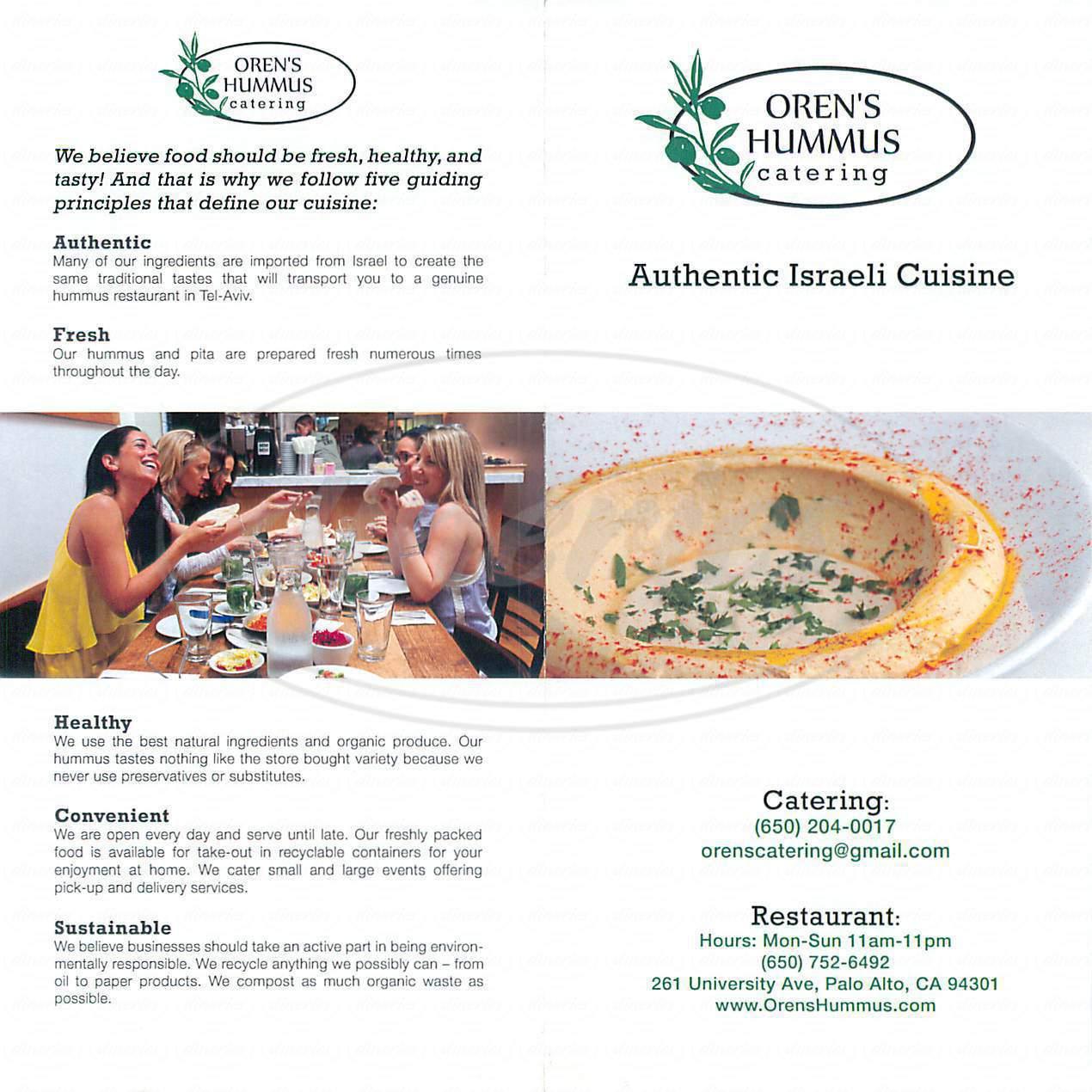 menu for Oren's Hummus Shop