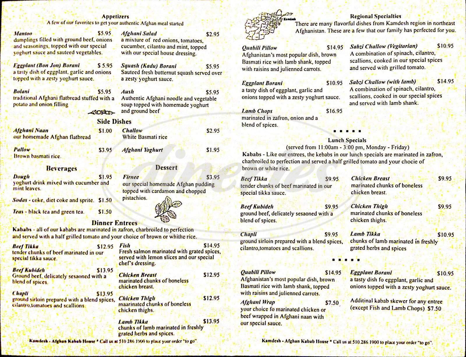 menu for Kamdesh Afghan Kabab House