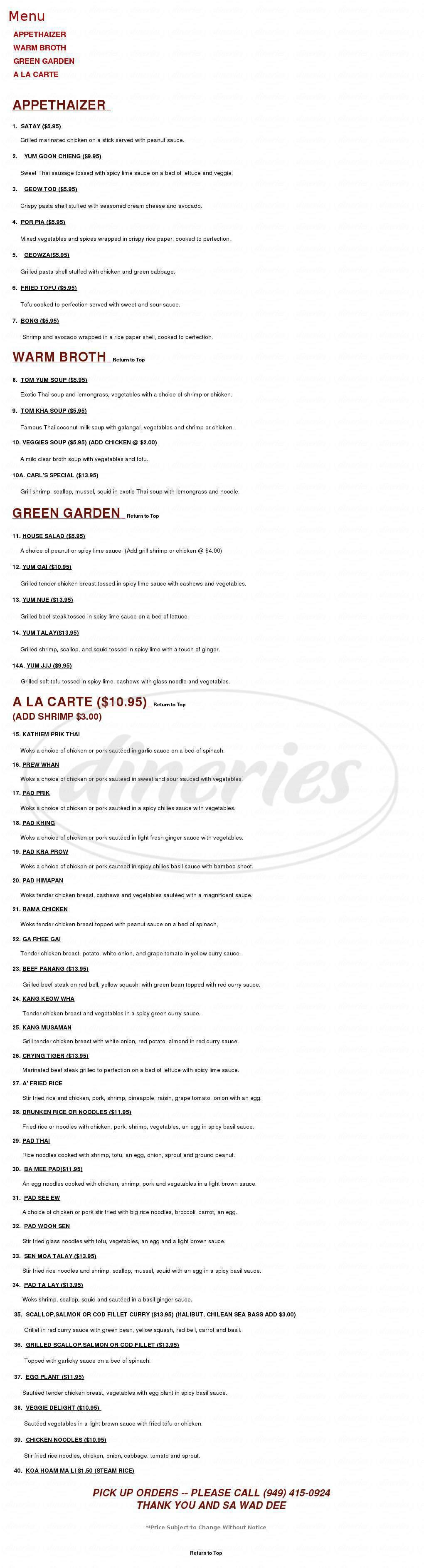 menu for Laguna Thai by the Sea