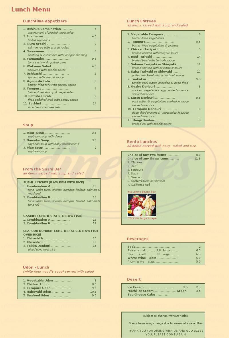 menu for Ariake