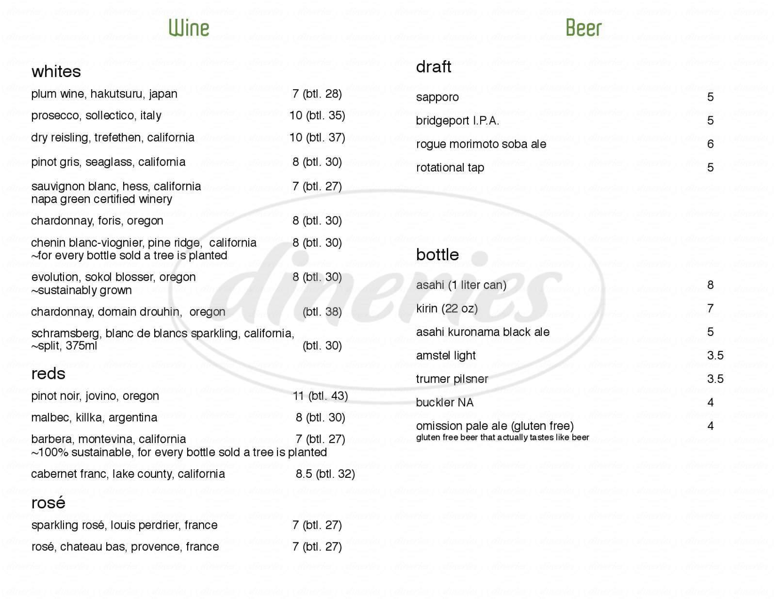 menu for Bamboo Sushi