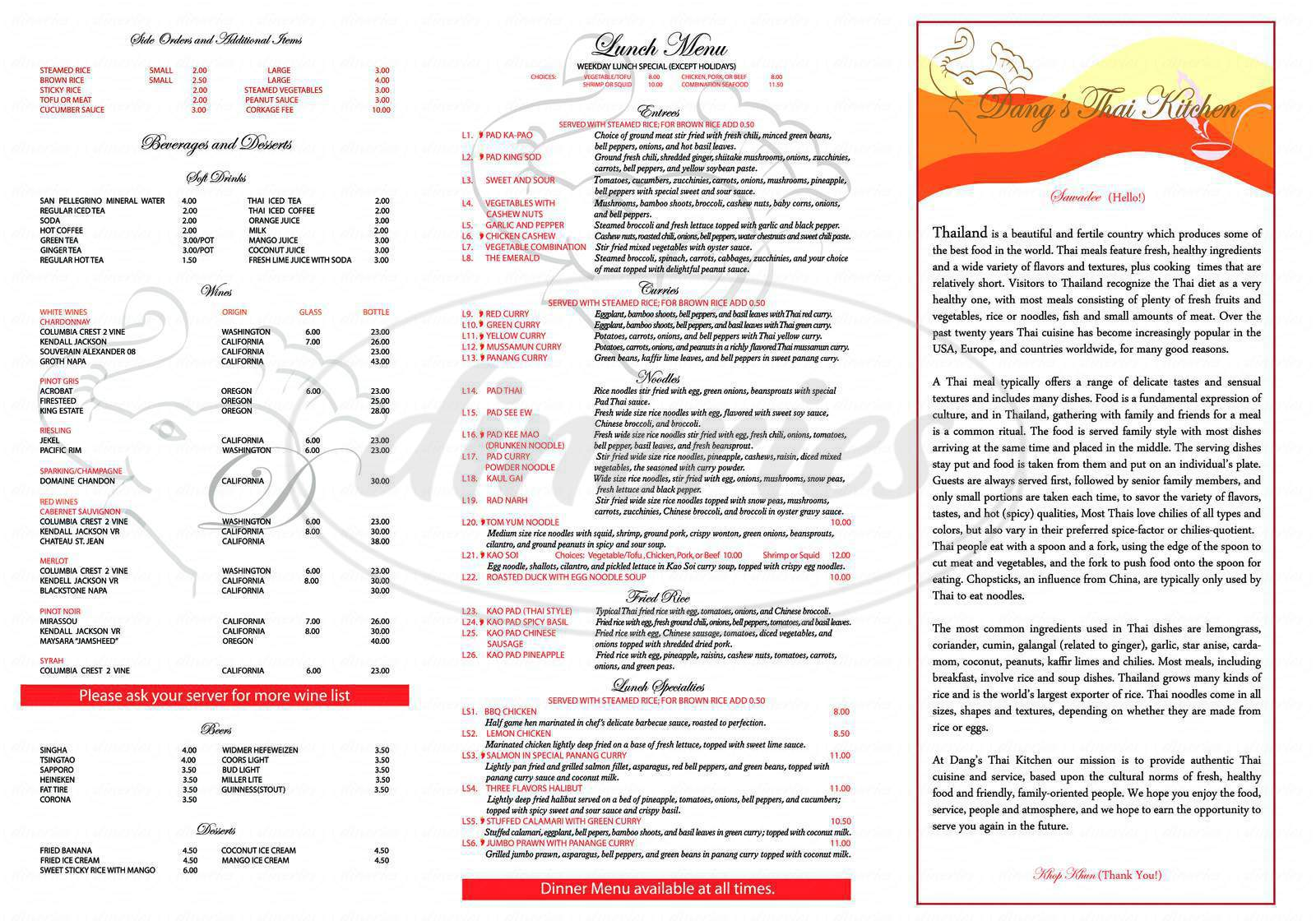 menu for Dang's Thai Kitchen