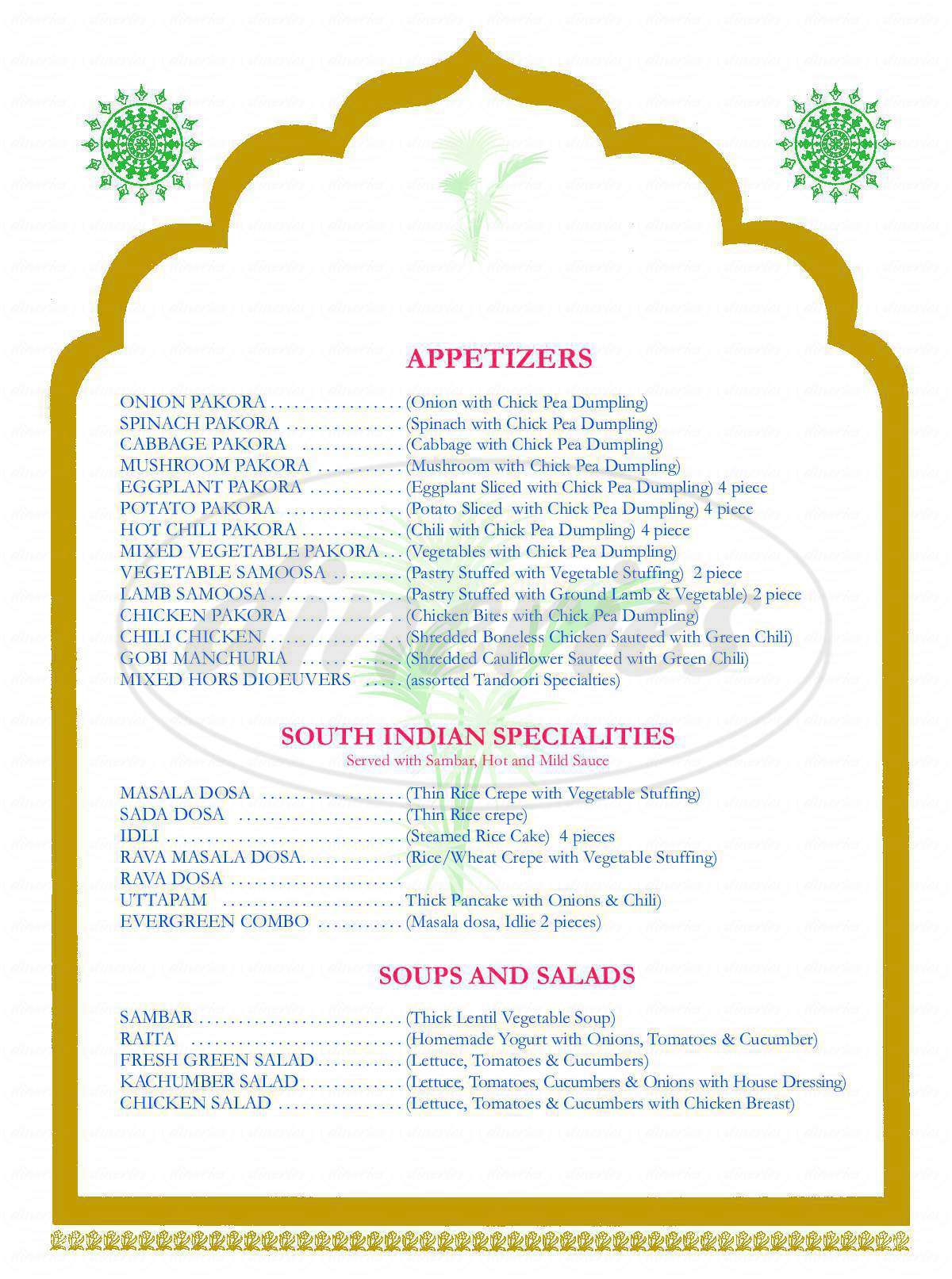 menu for Evergreen Indian Restaurant