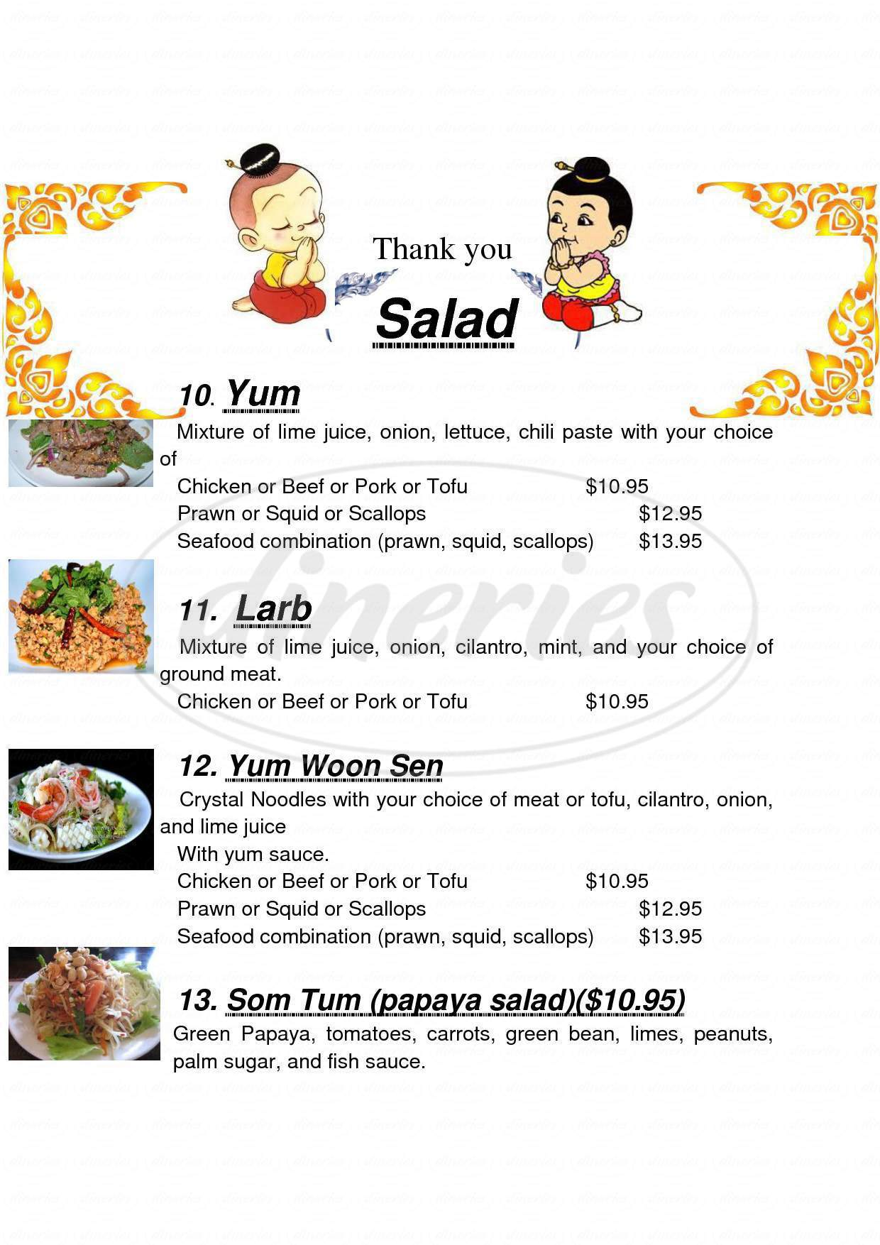 menu for Lawan's Thai Garden