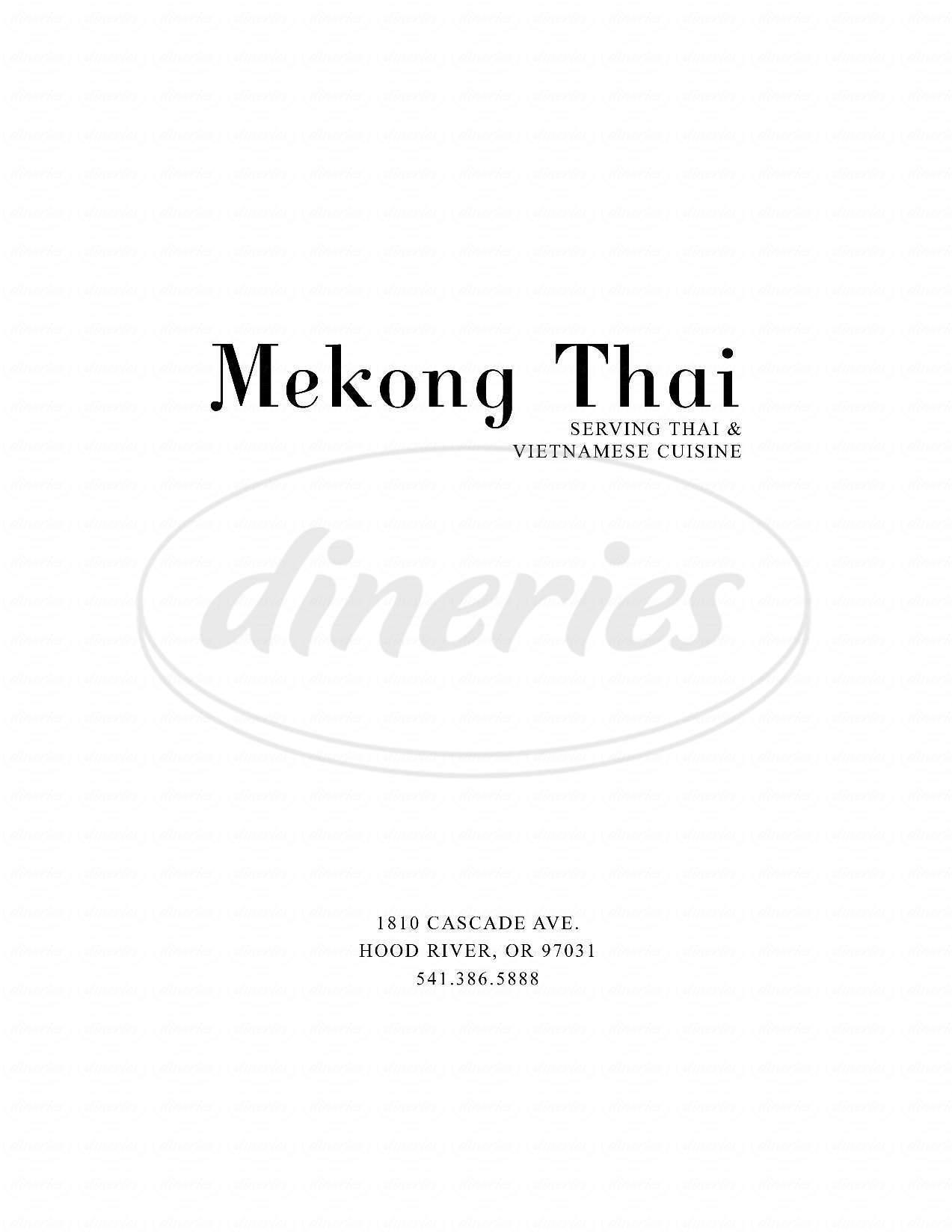 menu for Mekong Thai