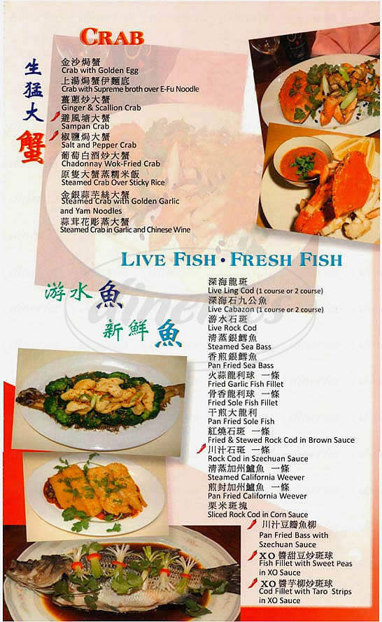 menu for Ocean City Seafood Restaurant