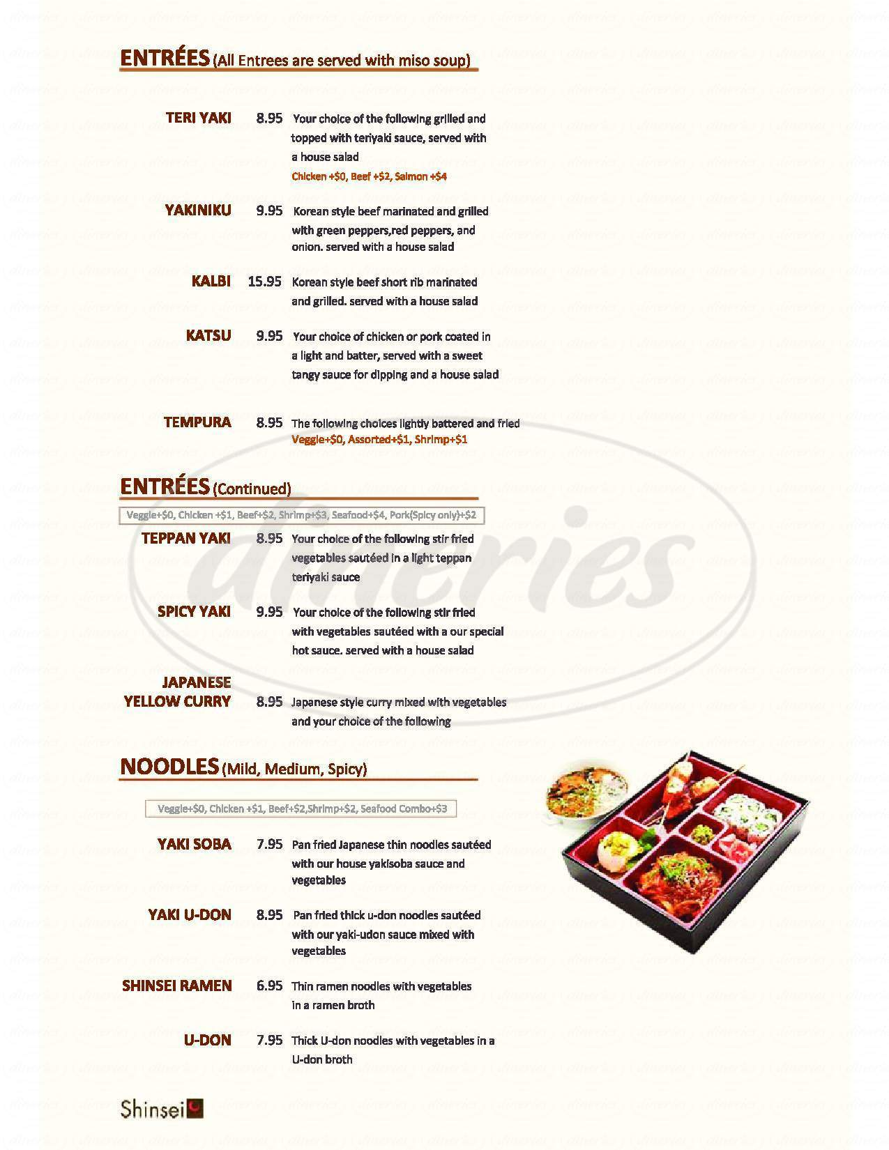 menu for Shinsei Sushi