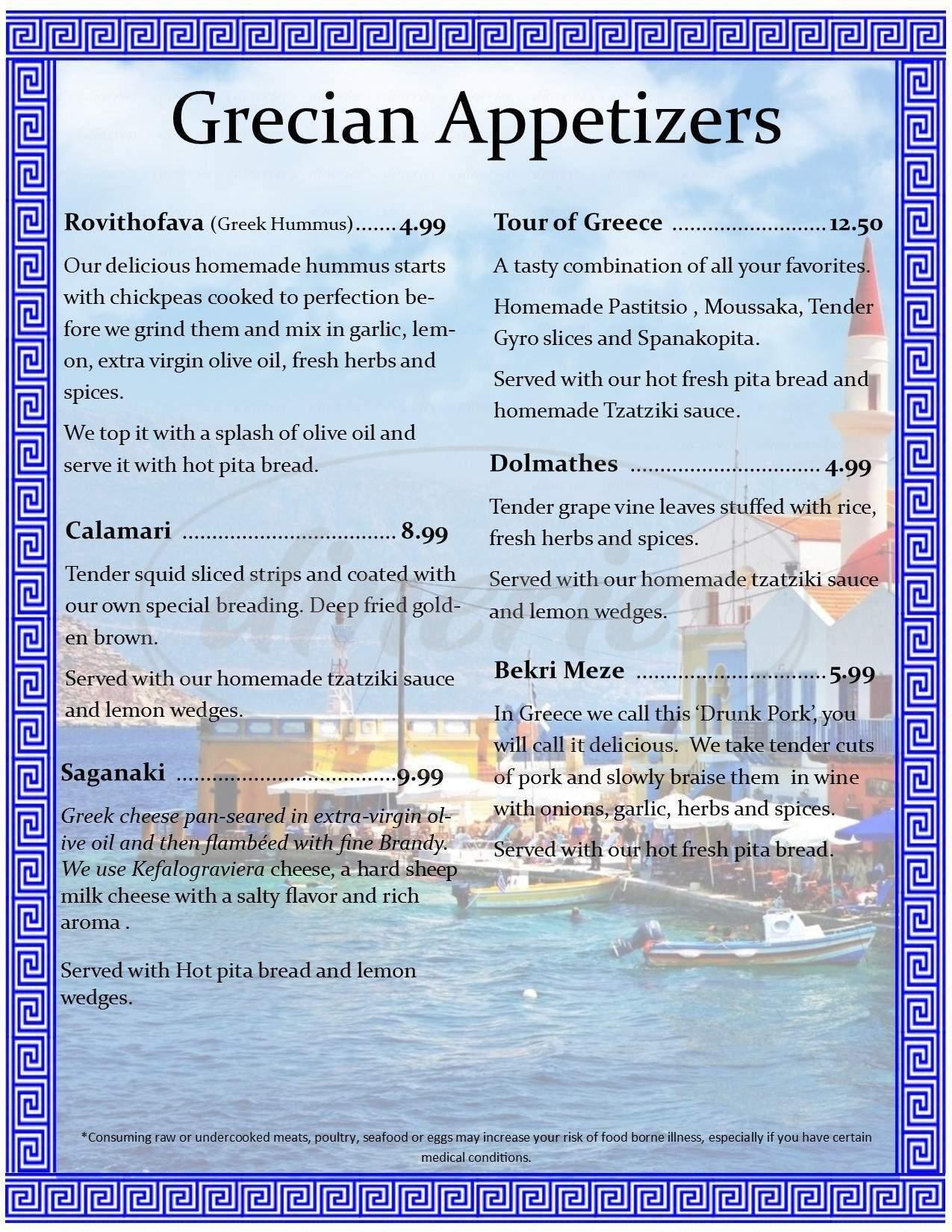 menu for Alpha and Omega Greek Cuisine