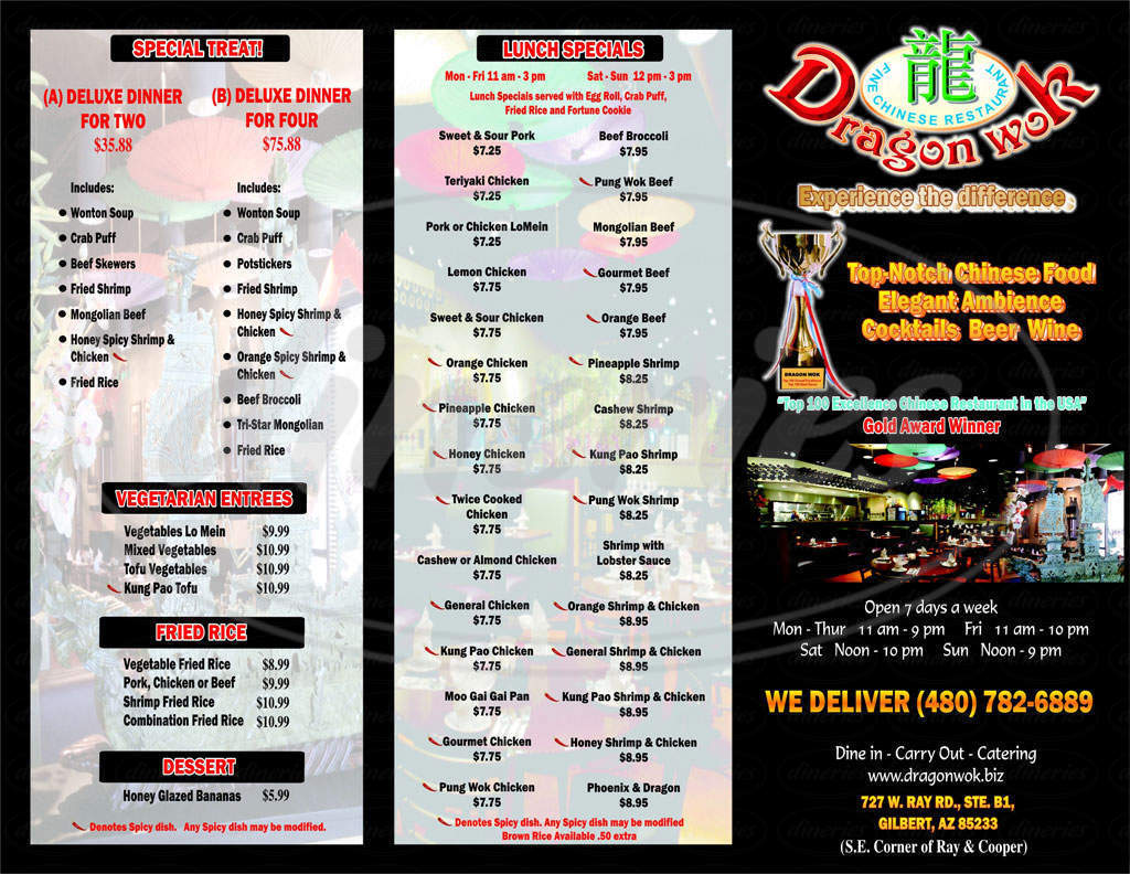 menu for Dragon Wok