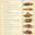 Loving Hut menu thumbnail