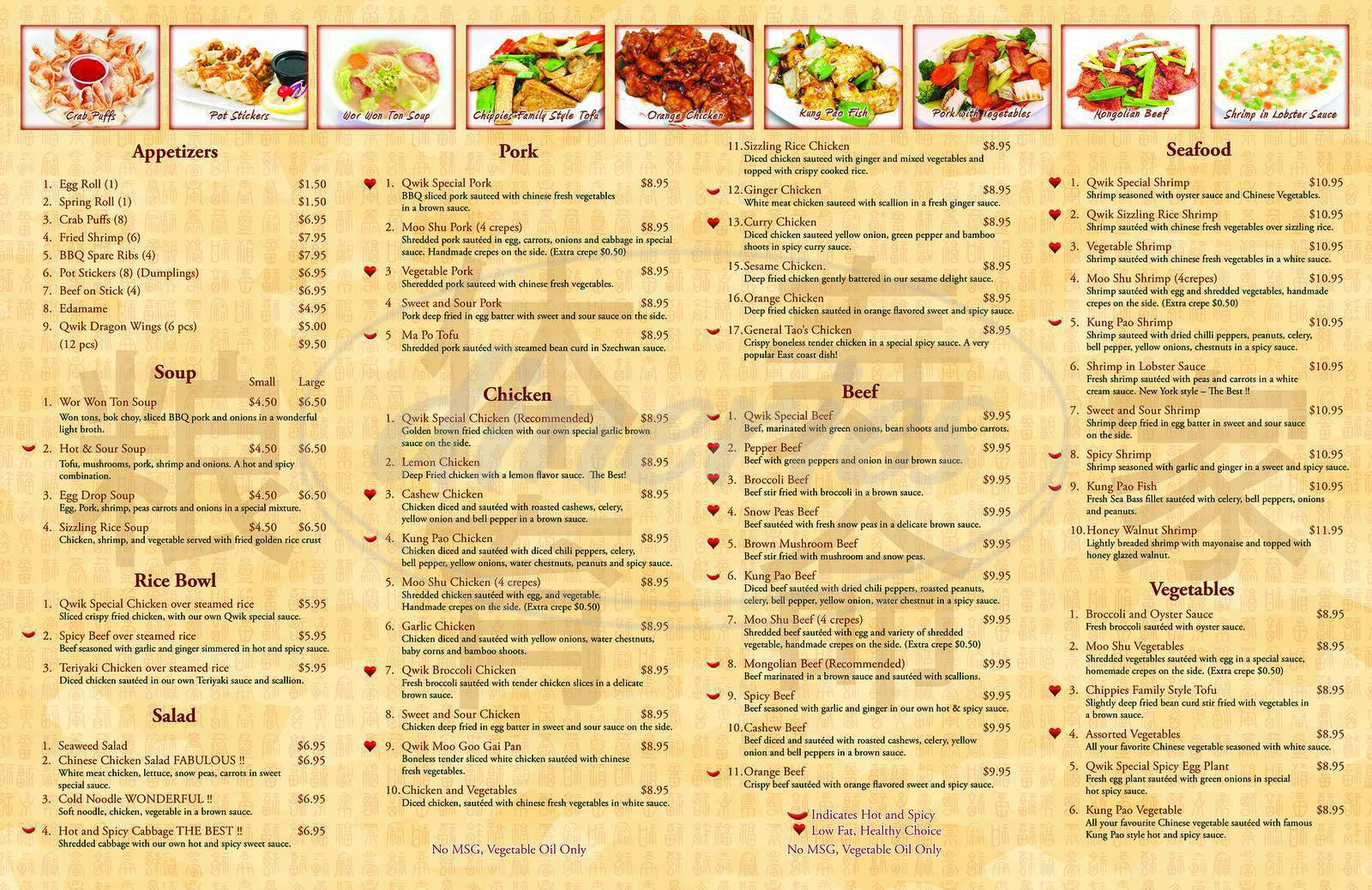 menu for Qwik Chinese Bistro