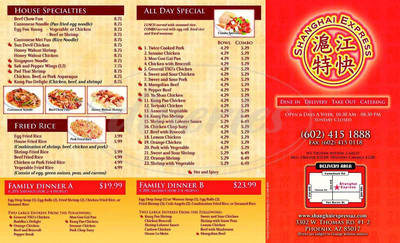 menu for Shanghai Express