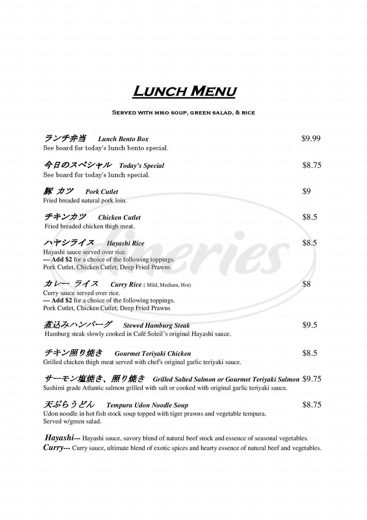 menu for Café Soleil